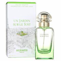 エルメス屋根の上の庭 50ml EDT 【エルメス(HERMES)香水】 lug_b  acc_br