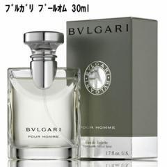 ブルガリプールオム 30ml 【ブルガリ(BVLGARI)香水】 lug_b  acc_br