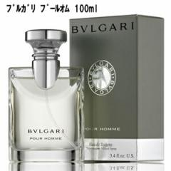 ブルガリプールオム 100ml 【ブルガリ(BVLGARI)香水】 lug_b  acc_br