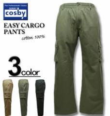 大きいサイズ COSBY(コスビー) イージー カーゴパンツ 3L 4L 5L(6160-4311/-8310)
