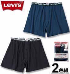 大きいサイズ Levis 2Pニットトランクス 3L 4L 5L 6L 8L/1149-4230-1-25