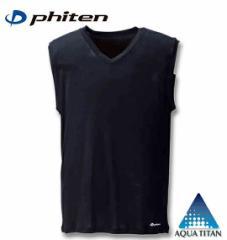 大きいサイズ Phiten(ファイテン) Vネックスリーブレス 3L 4L 5L 6L 8L/1149-6221-2-29
