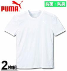 大きいサイズ PUMA 2P抗菌防臭半袖Tシャツ 3L 4L 5L 6L/1149-5213-1-39
