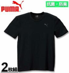 大きいサイズ PUMA 2P抗菌防臭半袖Tシャツ 3L 4L 5L 6L/1149-5213-2-39
