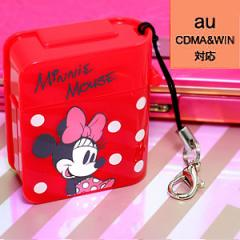◆ディズニー 携帯電話用リチウムイオン充電器 ミニーマウス au CDMA&WIN EP833MN