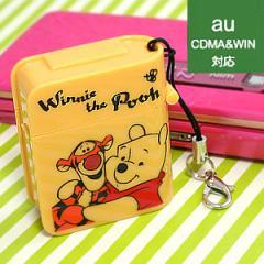 ◆ディズニー 携帯電話用リチウムイオン充電器 くまのプーさん au CDMA&WIN EP833PH