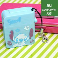 ◆ディズニー 携帯電話用リチウムイオン充電器 スティッチ au CDMA&WIN EP833ST