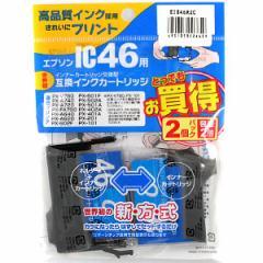 【激安メガセール!】互換インクカートリッジ エプソンIC46用 お買い得2個パック インナーカートリッジ交換型 シアン EIE46R2C