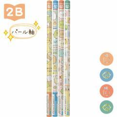 すみっコぐらし すみっコぐらし図鑑 鉛筆 4本セット PN99501