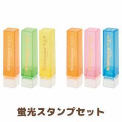 (11) リラックマ スタンプマーケット 蛍光スタンプセット FT29801/FT29901