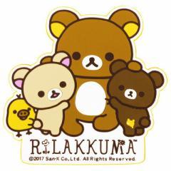 リラックマ コリラックマと新しいお友達テーマ すべり止めマット RK171