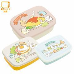 (12) すみっコぐらし ランチアイテム 入れ子型ランチボックス (お弁当箱) ランチタイム KY51601