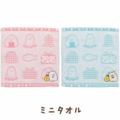 (2) すみっコぐらし すみっコ弁当テーマ ミニタオル CM74101/CM74201