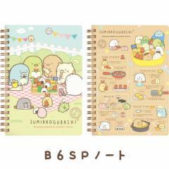 (2) すみっコぐらし すみっコ弁当テーマ B6SPノート NY06301/NY06401