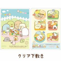 (2) すみっコぐらし すみっコ弁当テーマ クリア下敷  ST86501