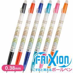 (7) すみっコぐらし フリクションボールスリム (ボールペン) 0.38mm