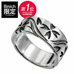 【刻印可能】サクラサクリング 桜 指輪 シルバー ...