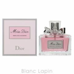 クリスチャンディオール Dior ミスディオールアブソリュートリーブルーミング EDP 50ml [300056]