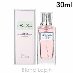 クリスチャンディオール Dior ミスディオールヘアミスト 30ml [255820]