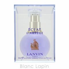 ランバン LANVIN エクラ ドゥ アルページュ 50ml EDP [515688]
