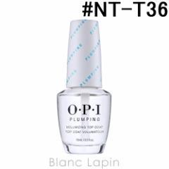OPI プランピングトップコート #NT-T36 15ml [400717]