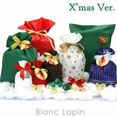 イージーラッピング クリスマスver [530149]