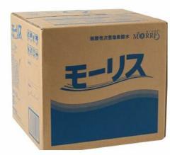 除菌モーリス 20 L