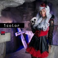 【コスプレ ハロウィン 魔女】コスプレ 衣装 ハロウィン 魔女 コスプレ衣装 セクシー 魔女 ハロウィン コスチューム 魔女っ子  仮装 変