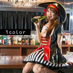 【コスプレ ハロウィン 魔女】コスプレ 衣装 ハロウィン 海賊 コスプレ衣装 セクシー 魔女 ハロウィン コスチューム 魔女っ子 仮装 変装