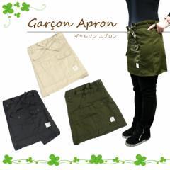 カフェエプロン ショートエプロン 無地 ガーデニング ナチュラル 大人かわいい 撥水加工 ブラック レディース ギャルソン 巻きスカート