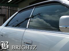 BRIGHTZ チェイサー 100系 GX JZX LX SX 100 105 101 鏡面クロームメッキピラーパネルカバー 2PC バイザー有り用