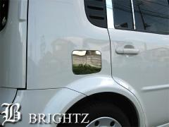 BRIGHTZ キューブ CUBE Z11 BNZ11 BZ11 YZ11 超鏡面ステンレスガソリンタンクカバー 1PC 【 FUELLID−030 】