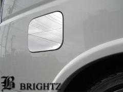 BRIGHTZ ステップワゴン RF3-8 RF3 RF4 RF5 RF6 RF7 RF8 超鏡面ステンレスガソリンタンクカバー 給油口パネル 1PC