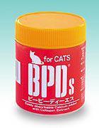 愛猫の骨・関節ケアサプリ 猫用 BPDs  カルシウム剤) 220g 【猫/サプリ/関節/カルシウム】
