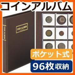 ▼テージー コインフリーアルバム B5S C−34 【SC】【D】