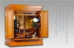 上置き小型仏壇【伝統型 仏雲18号:ケヤキ色】ミニ仏壇 送料無料
