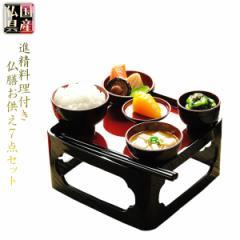 食品サンプル+仏膳セット【国産・精進料理付き ...