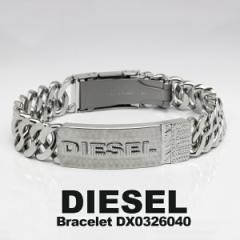 ≪エントリーでポイント最大22倍≫DIESEL ディーゼル ブレスレット メンズ ブランド アクセサリー Mens Bracelet 腕輪 DX0326040