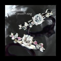 指輪 リング レディース 女性用 プレゼント キュービックジルコニア指輪 ゆびわ Ring