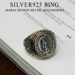 アクセサリー リング 指輪 メンズ 男性用 マリア像 聖母マリア クロス シルバー925 silver925 アクセサリー MENS