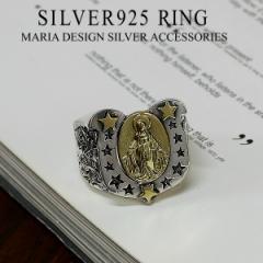 アクセサリー リング 指輪 メンズ 男性用 マリア像 ホースシュー 馬蹄 シルバー925 silver925 アクセサリー MENS