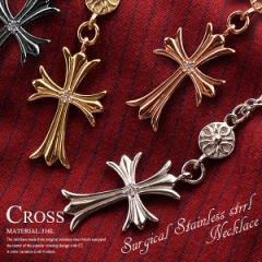 ネックレス・ペンダント メンズ ペアネックレス ステンレス クロス 十字架 アクセサリー Mens Necklace ペンダント ネックレス 首飾り