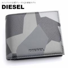 DIESEL ディーゼル 財布 二つ折り メンズ 迷彩 ブ...