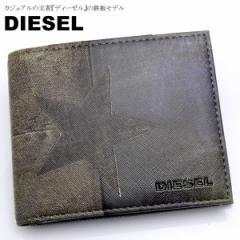 DIESEL ディーゼル 財布 二つ折り メンズ スター ...