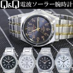 電波時計 シチズン CITIZEN ソーラー電波腕時計 電波ソーラー腕時計 【ソーラー電波時計】 メンズ 腕時計 MENS うでどけい ウォッチ【電