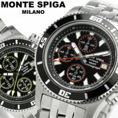 【腕時計】【クロノグラフ】【メンズ】【腕時計】モンテスピガ MONTE SPIGA  腕時計 ウォッチ クロノグラフ 腕時計 メンズ クロノ ウォッ