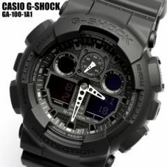 【G-SHOCK・Gショック】CASIO カシオ ジーショック アナデジ GA-100-1A1 G-SHOCK メンズ 腕時計 MENS うでどけい
