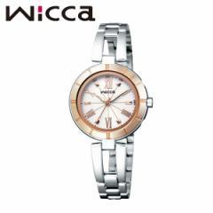 CITIZEN シチズン腕時計 レディス レディース ソーラーテック電波 ウィッカ Wicca ソーラー腕時計 腕時計 うでどけい レディス ladies