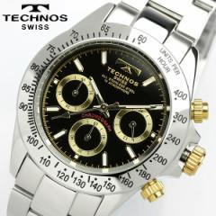TECHNOS テクノス メンズ クロノグラフ 腕時計 TGM615LB【0405_腕時計】