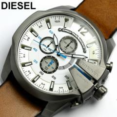 ディーゼル DIESEL 腕時計 レザー DZ4280 メンズ 腕時計 多針アナログ表示 クロノグラフ 腕時計 MENS うでどけい ウォッチ 人気 ブラン